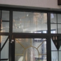 Aluminium Haustür mit Oberlichter & Seitenteilen & Sprossen