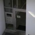 Aluminium Haustür mit Seitenteil & Oberlicht Eloxiert & Briefkastenanlage