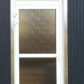 Aluminium Haustür mit Oberlicht und Ornamentglas Streifen